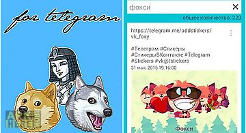 Sticker packs for telegram