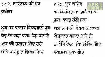 Hindi story book 2
