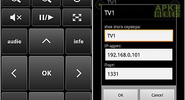 Ip-tv player remote lite