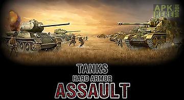 Tanks hard armor: assault