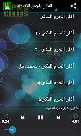 best adhan mp3