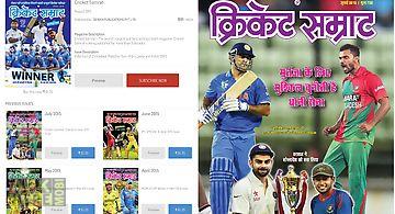 Cricket samrat