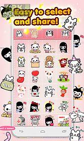myxmas chat sticker