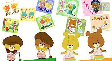Tiny twin bears stickers