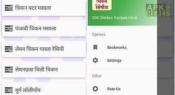 200 chicken recipes hindi