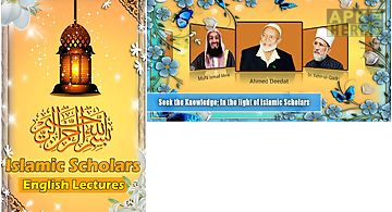 Islamic english lectures