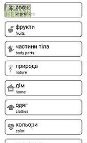 learn and play. ukrainian free