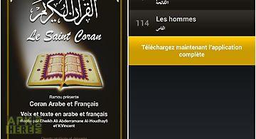 Coran français audio lite