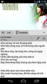 lời bài hát offline