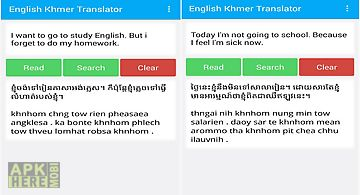 English khmer translator