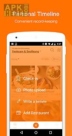 mangoplate - restaurant search