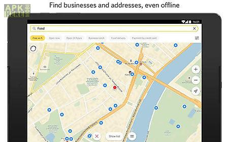 Карты для андроид подробные