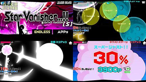 star vanisher -s- [dbz]