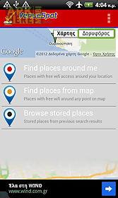 venuespot - wifi pass finder