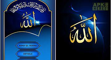 Asma al husna - allah names