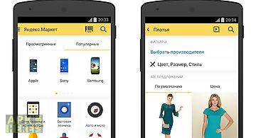 Yandex.market