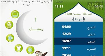 Dot ramadan