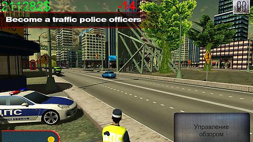 simulator russian police 2