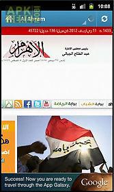 arabic newspapers