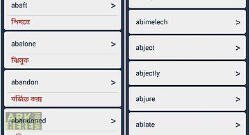 Bengali dictionary - offline