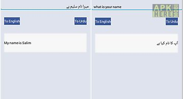 Urdu english speaking