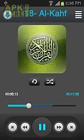holy quran - mishary afasi