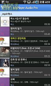 meplayer audio (mp3 player)