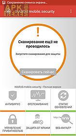 ikarus: mobile security