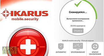 Ikarus: mobile security