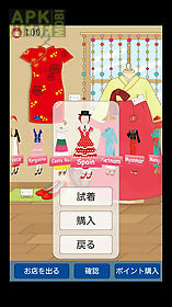 dress up candygirl ii