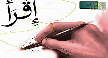 Learn arabic language alphabet