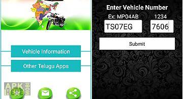 India vehicle information