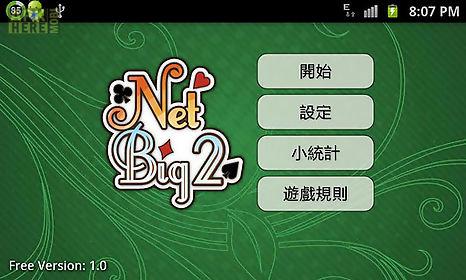 net big 2 free