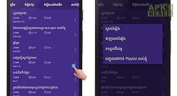 Khmer music | khmer media 6