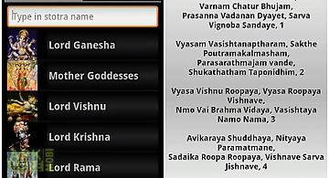 Hindu stotras