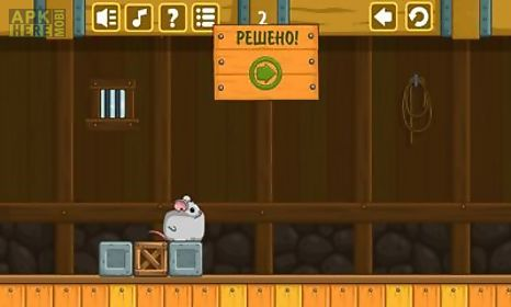 cheese barn for android free download at apk here store apkhere mobi