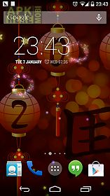 chinese fireworks horse lwp live wallpaper