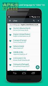 locale & language setting