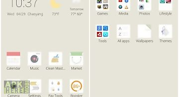 Cm launcher simple life theme