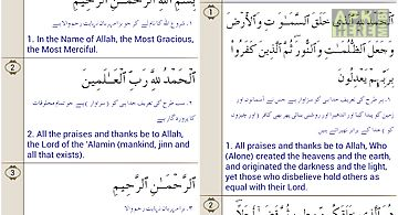 Quran urdu audio for Android free download at Apk Here store