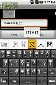 mixed chinese keyboard
